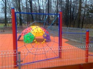 Budowa szkolnego placu zabaw w ramach Programu Rządowego